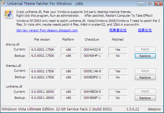 [How to] Use Custom 3rd-Party Themes In Windows XP, Vista And 7 Using Universal Theme Patcher!